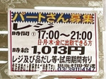 スーパーみらべる 東十条店
