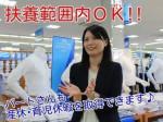 AOKI イオンタウン富雄南店(主婦1)