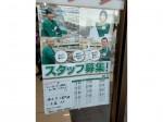 セブン-イレブン 横浜栄上郷町店