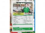 ローソンストア100 淀川西三国店