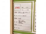 JINS 上本町YUFURA店
