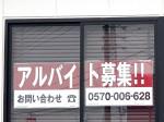 スシロー 岐阜羽島店