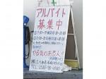 ENEOS (株)土川油店 名岐ハイウェイSS