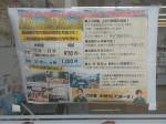 セブン-イレブン 三郷駅北口店