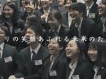 東京個別指導学院(ベネッセグループ) 原教室(成長支援)