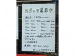 セブン-イレブン 志木柳瀬川駅前店