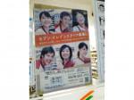 セブン-イレブン 三鷹駅北口店