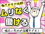 株式会社アルファ 前橋