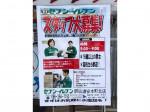 セブン-イレブン 岡山浦安本町北店