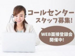 株式会社エージェントスタッフ【A10301676093】