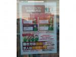 セブン-イレブン 浜松鴨江町店