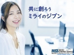 【吉祥寺】家電量販店のドコモショップ