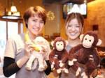 猿Cafe愛知学院大学名城公園キャンパス店