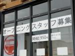ラーメン まこと屋 葛城新庄店