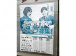 セブン-イレブン 橿原忌部町店