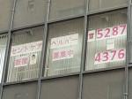 セントケア新宿/セントケアリフォーム新宿