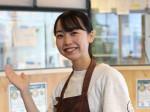 麦と卵 フレンテ笹塚店