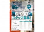 セブン-イレブン 西早稲田一丁目新目白通り店