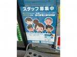 ローソン 横浜本牧町一丁目店