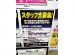 スーパーセンター ムサシ金沢店