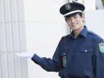 研修充実高待遇☆高級タワーマンション施設警備のオシゴト