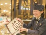 アンリ・シャルパンティエ新宿伊勢丹店
