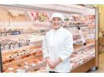 【惣菜スタッフ】地域密着のスーパーで働こう♪