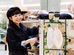 ◆帽子専門店◆ファッションに関わるお仕事をしませんか♪
