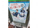 1日3時間~OK!☆ファミリーマート 豊川通り店でオシゴト☆