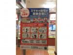 Hooto Motto川口東領家店でお弁当店スタッフ募集中!