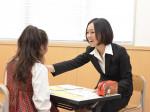 英語好きな方はぜひ!学習スタッフ募集☆