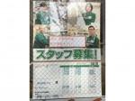 セブン-イレブン 神戸相生町5丁目店でアルバイト募集中!