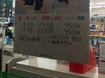 ファミリーマート 茶屋が坂駅前店でアルバイト募集中!