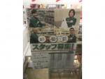 セブンイレブン 町田成瀬駅南口店店舗スタッフで募集中!