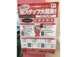 風まつり アピタ蒲郡店◆調理補助・レジ接客◆未経験◎