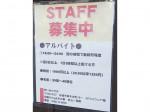 週2日〜♪和風Dining ももの樹でスタッフ募集中!