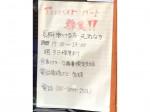 元気な方求む!台湾キッチン ユウラでスタッフ募集中!