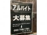 ◆★福岡ビートステーション★◆音楽好き大募集中★◆