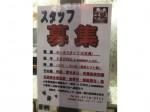 牛繁渋谷センター街店にてホール・キッチンスタッフ大募集!