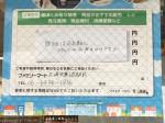 ファミリーマート 尼崎武庫之荘駅前店でアルバイト募集中!