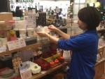 CUiSiNE HABiTS 三軒茶屋店