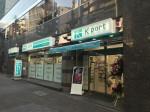 ケイポート(K-PORT) ホテルエクセレント店
