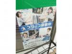 西松屋チェーン 堺海山町店でスタッフ募集中!