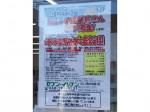 セブン‐イレブン 川口上青木中央通り店でスタッフ募集中!