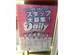 デイリーヤマザキ 杉並和泉店でスタッフ募集中!