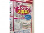 ダイソー ラゾーナ川崎プラザ店で100円ショップスタッフ募集