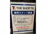 THE SHOP TK(ザ・ショップ・ティーケー) ららぽーと甲子園店