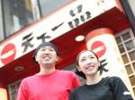 天下一品 歌舞伎町店