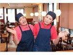 【ザめしや】で楽しく働こう♪キッチンスタッフ募集中!