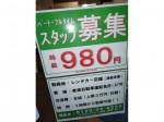 トヨタレンタカー 新大阪新幹線口店の店舗スタッフ募集☆
